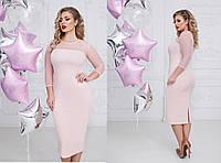 Платье вечернее, трикотажное, размер 48-52