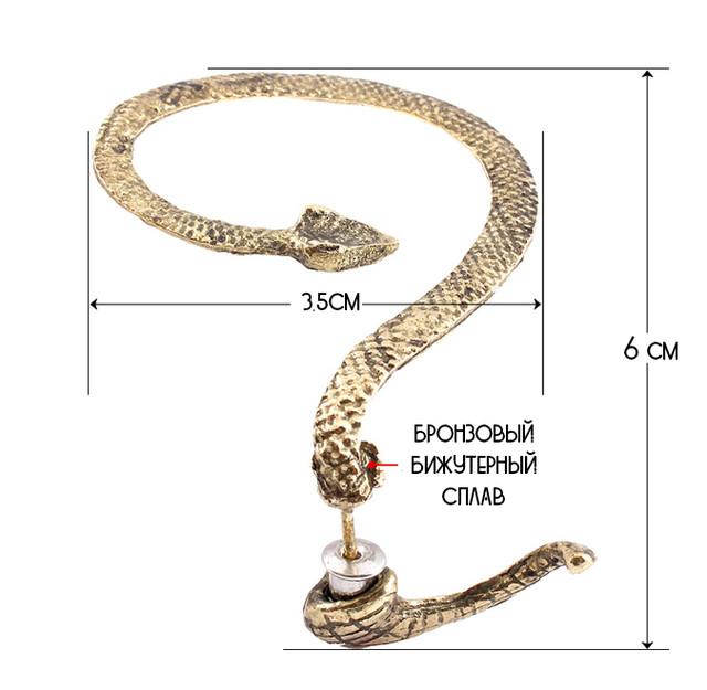 размеры каффы змеи