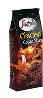 Кофе Segafredo Le Origini Costa Rica 250 г молотый
