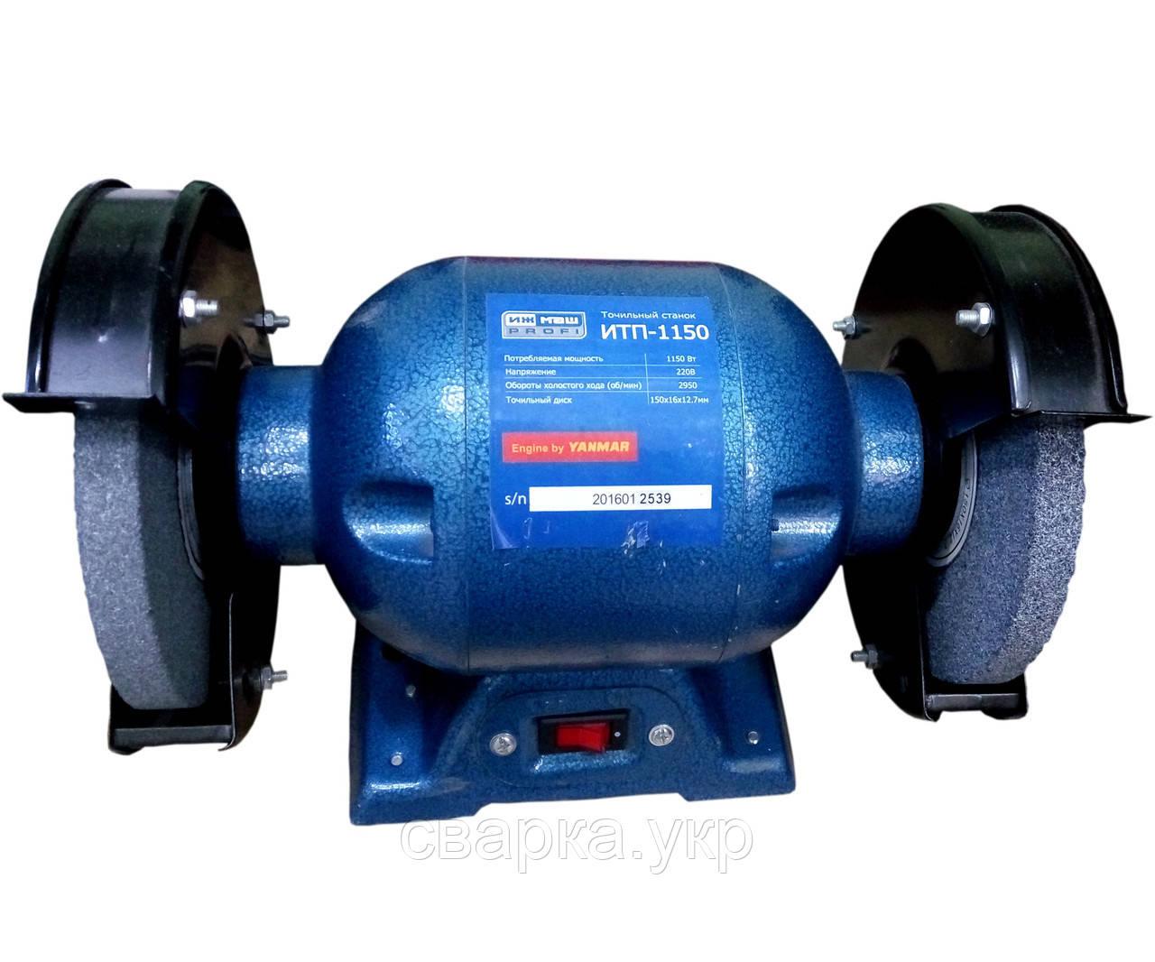 Точильний верстат Іжмаш ІТП-1150