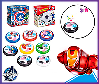"Летающий мяч ""Мстители"" HoverBall Avangers"