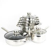 Набор кухонной посуды 12 предметов SwissHaus (Свис Хаус)