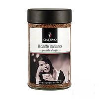 Кофе растворимый GiaComo il Caffe Italiano 200 Г