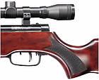 Пневматическая винтовка Hammerli Hunter Force 900, фото 4