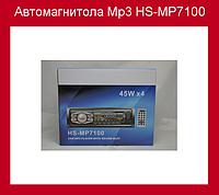 Автомагнитола Mp3 HS-MP7100!Акция