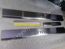 Защита порогов - накладки на пороги Fiat QUBO с 2008- (Standart)
