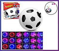 """Летающий мяч HoverBall """"Ховербол"""" Летающий диск"""