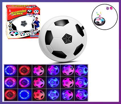 """Летающий мяч HoverBall """"Ховербол"""" Летающий диск , фото 2"""