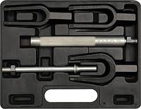 Yato набор съемника для рулевых тяг 0616