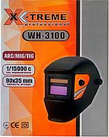 Маска сварочная хамелеон X-treme WH-3100