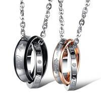 Парные кулоны для влюбленных кольца - Love forever.