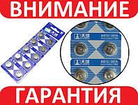 10x Батарейка таблетка AG13 A76 LR44 алкалайн