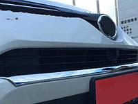 Toyota RAV4 Mk4 2016+ хром накладка на решетку радиатора нижняя