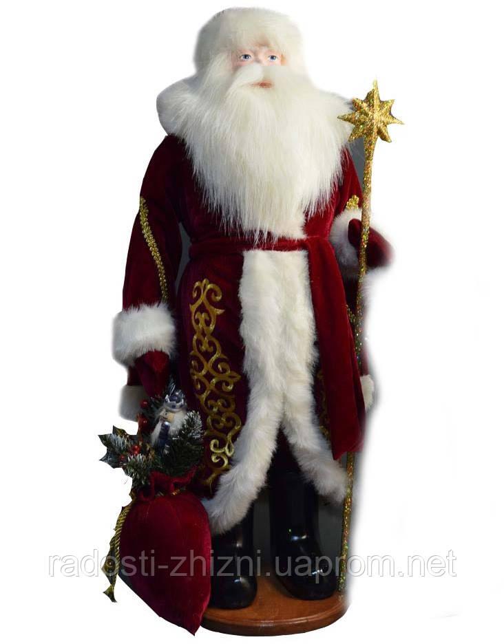 Дед Мороз с золотым посохом (под елку) 72см