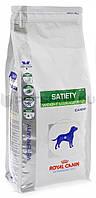Royal Canin (Роял Канин) Satiety Weight Management для снижения и контроля избыточного веса у собак 1,5кг