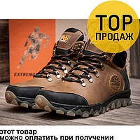 Мужские зимние ботинки Timberland Pro Series, на меху / ботинки мужские Тимберленд Про Сериес, коричневые
