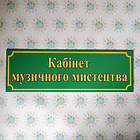 Мистецтво Культура в Украине. Сравнить цены 34226f3a48de9