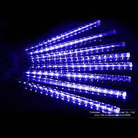 Гирлянда Метеоритный дождь «Тающие Сосульки» LED, 70 СМ Синяя ЛЕД