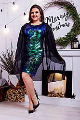 Блестящее платье и кардиган 03664