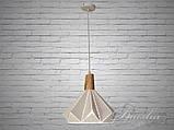 Белый подвесной лофт светильник, фото 2