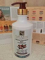 Кондиционер для волос на основе масла Аргании из Марокко 780мл health&beauty