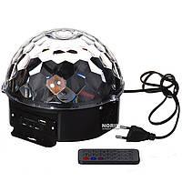 Лампа диско-шар XXB-01
