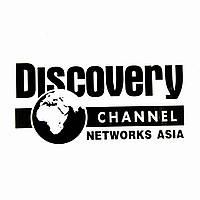 Стикер Discovery Asia для ноутбука, смартфона, дорожного пластикового чемодана
