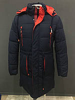 Пальто мужское супер  зима до минус 30 Зима