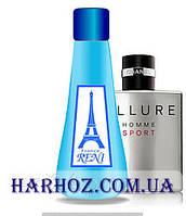 Reni (Рени) духи на разлив аромат 275 версия Allure Homme Sport Chanel
