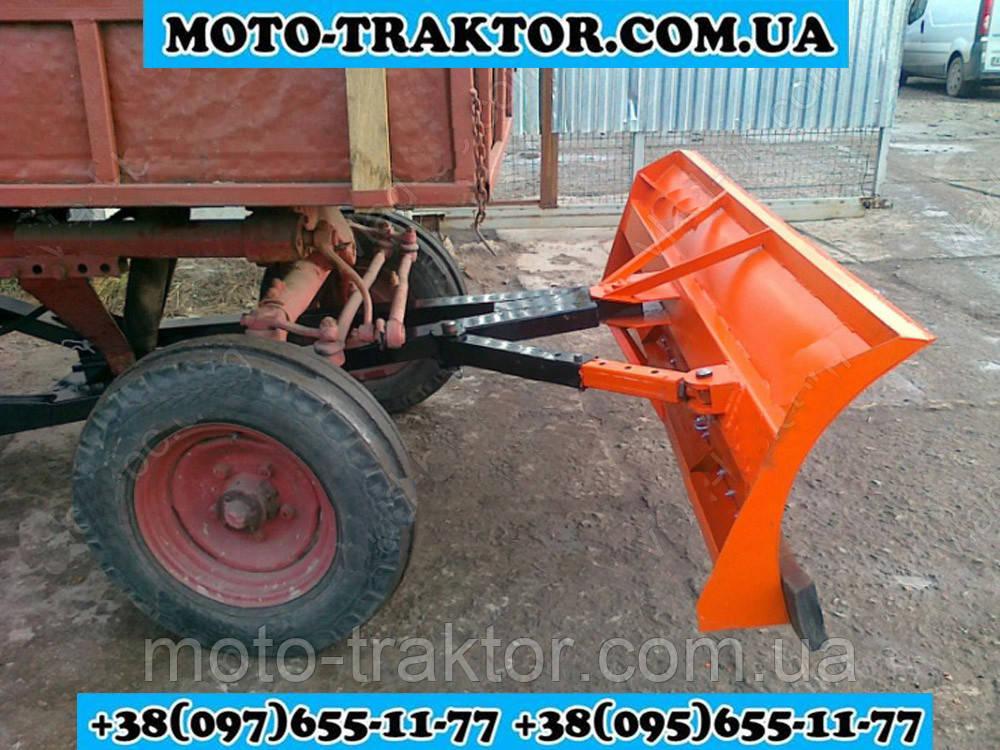 Отвал на трактора Т-16