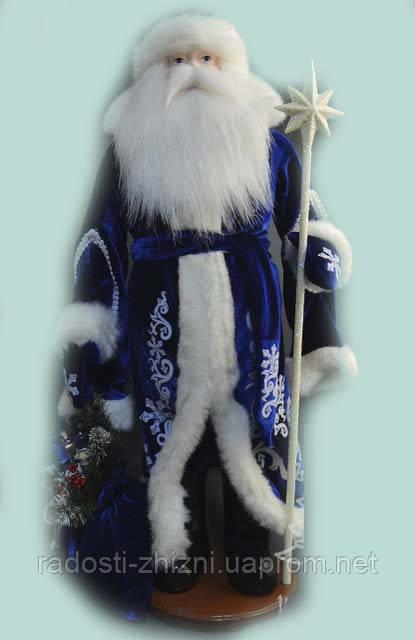 Дед Мороз в синем (игрушка под елку) 72см