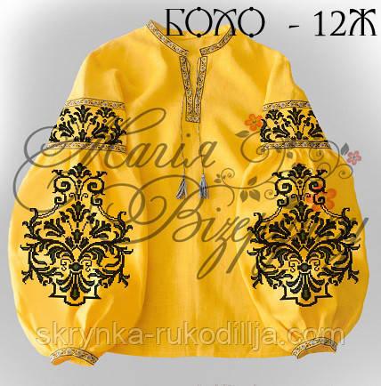 36af45b974cd45 Заготовка вишиванки в стилі Бохо (непошита) жовтий габардин, цена 430 грн.,  купить Львів — Prom.ua (ID#620196832)