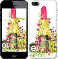 "Чехол на iPhone SE Помада Шанель ""4066c-214-8079"""
