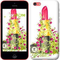 """Чехол на iPhone 5c Помада Шанель """"4066c-23-8079"""""""