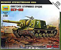 """Советское штурмовое орудие """"ИСУ-152"""""""