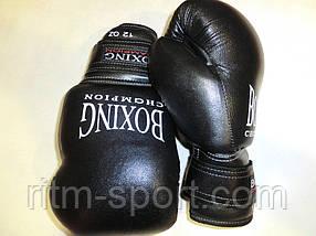 Перчатки боксерские Boxing 12 унций кожа черные