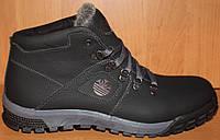 Ботинки мужские зимние на шнурках кожа, зимняя мужская обувь от прозводителя модель Г30