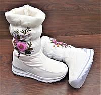 Женские зимние дутики, сапоги Navigator в белом цвете