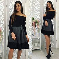 Приталенное платье: черный верхом с открытыми плечами и серой пышной юбкой. Арт-2632/39