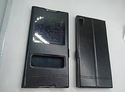 Чехол книжка для Sony Xperia XA1 Ultra Dual G3212