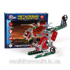 Конструктор металевий ТехноК Вертоліт (4944) 185 деталей