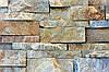 Тернопольский  песчаник плитка  желтая 6см