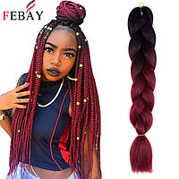 Канекалон, искусственные волосы, Цвет №5 - бордовый, длина - 60 см, вес - 100 г, для косичек