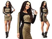 Черное трикотажное облегающее короткое платье с золотистыми паетками. Арт-2642/39