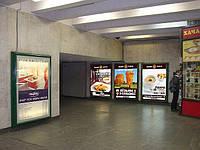Реклама в метро, лайт-боксы - 1,2х1,8м