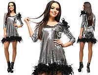 Вечернее нарядное красивое серебристое платье из паеток, с отделкой из боа. Арт-2644/39