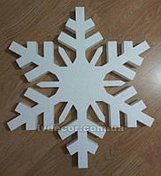 Снежинка из пенопласта SN-2 60*2 см уценка