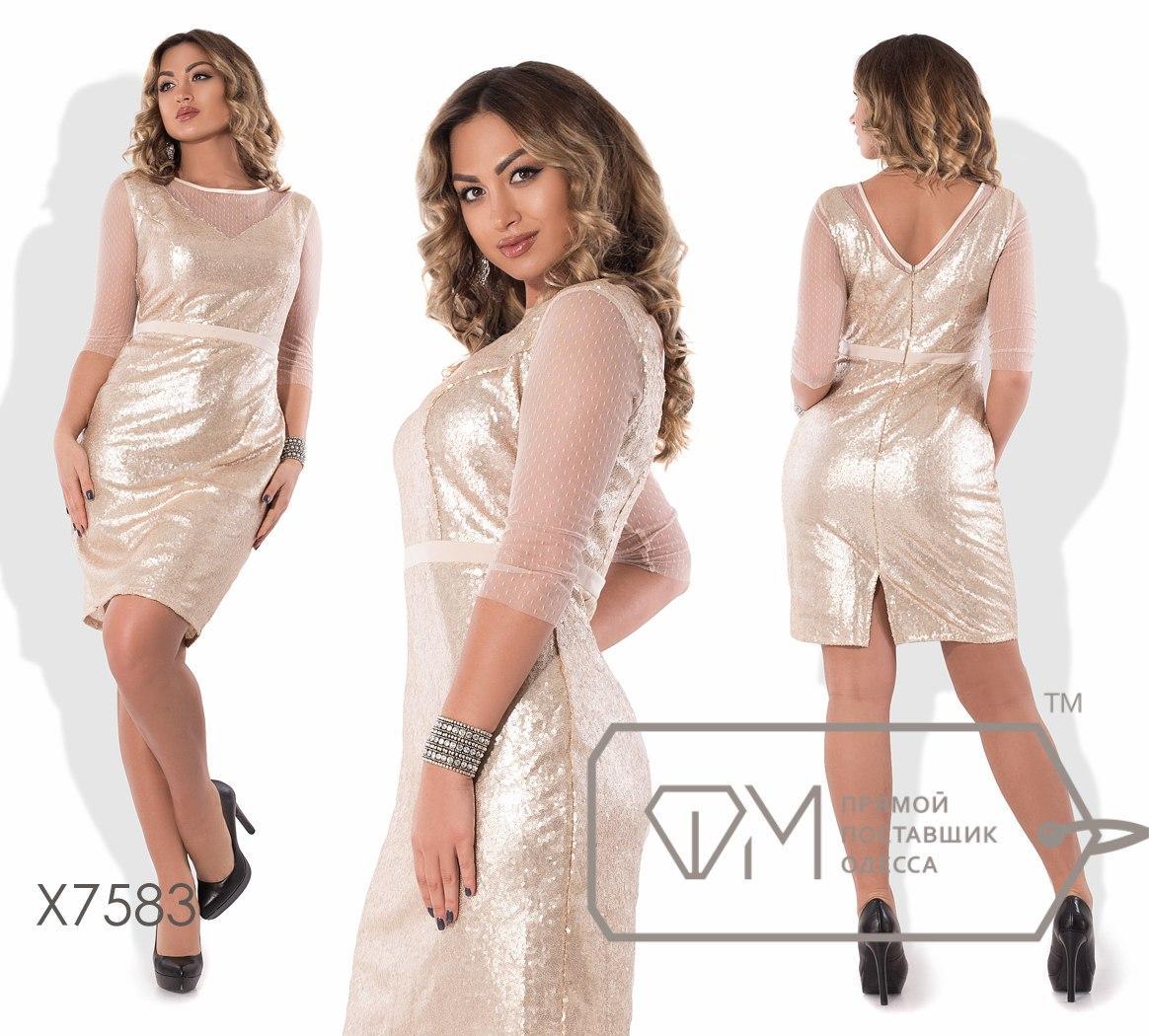 587a2627d2d Платье с пайетками больших размеров (3 цвета) - Леди Плюс в Одессе