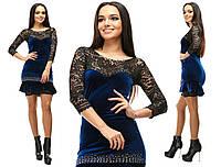 Шикарное нарядное темно-синее бархатное платье со стразами и черными гипюровыми вставками. Арт-2645/39