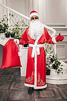Костюм Деда Мороза, красный. Р-р: 46-52 единый.